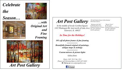 Art Post Gallery